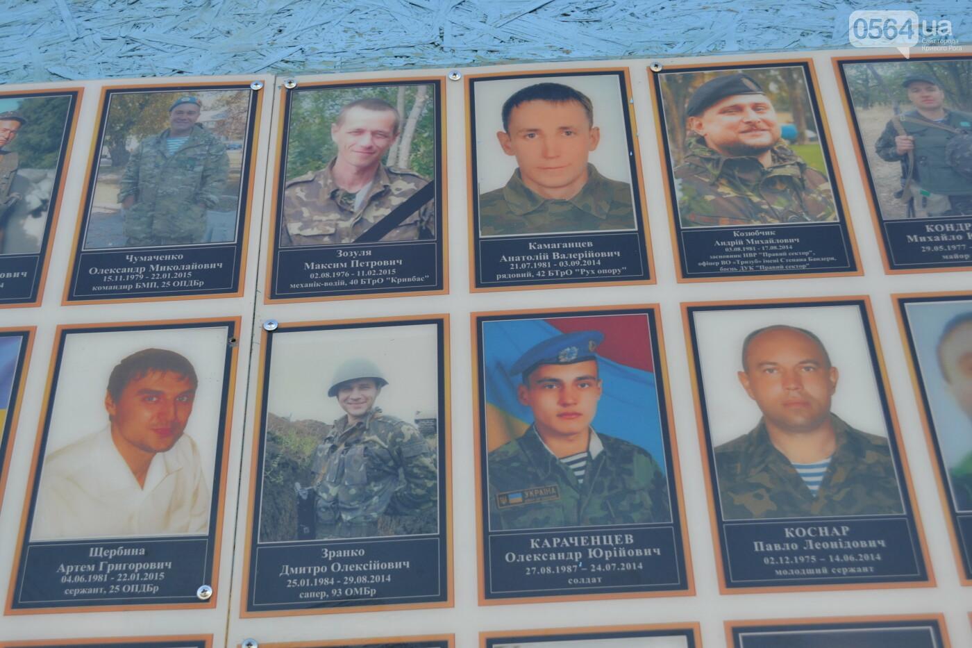 Поздравить живых, поклониться погибшим, - сегодня День защитника Украины, - ФОТО, фото-9
