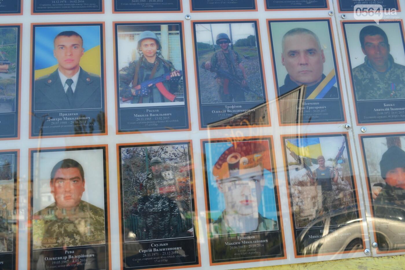 Поздравить живых, поклониться погибшим, - сегодня День защитника Украины, - ФОТО, фото-17