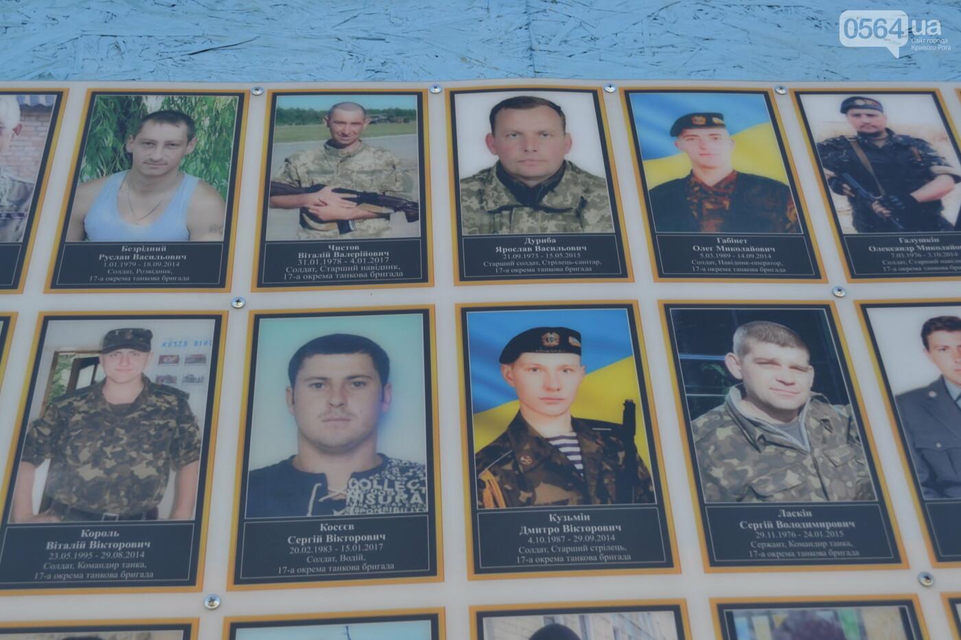 Поздравить живых, поклониться погибшим, - сегодня День защитника Украины, - ФОТО, фото-30
