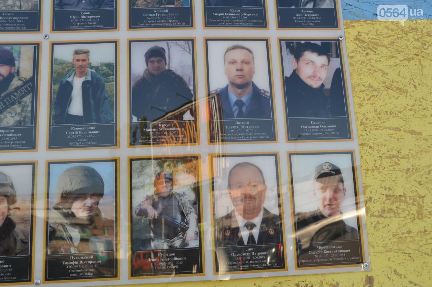 Поздравить живых, поклониться погибшим, - сегодня День защитника Украины, - ФОТО, фото-31