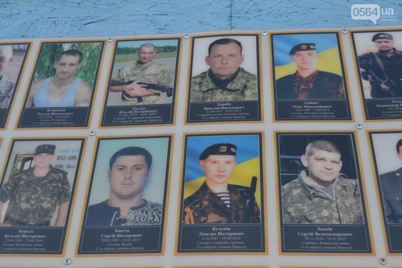 Поздравить живых, поклониться погибшим, - сегодня День защитника Украины, - ФОТО, фото-34