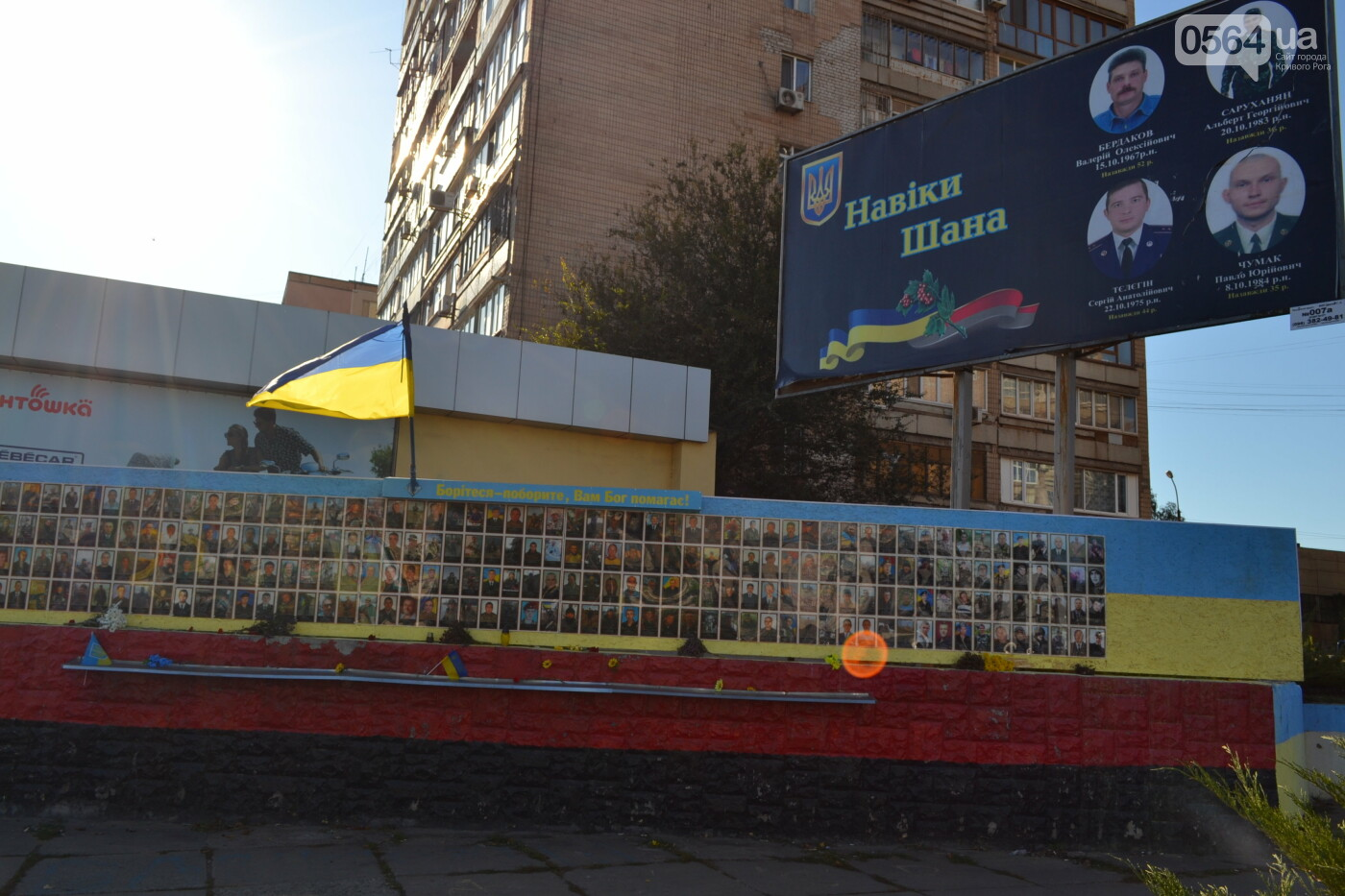 Поздравить живых, поклониться погибшим, - сегодня День защитника Украины, - ФОТО, фото-35