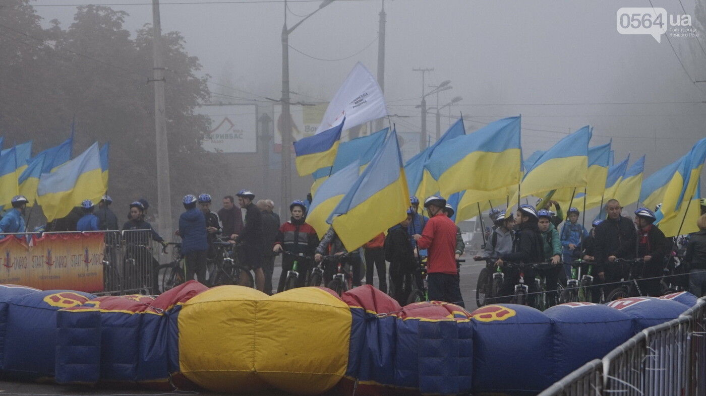 В Кривом Роге День защитника Украины и День украинского козачества начали отмечать с велопробега, - ФОТО, ВИДЕО  , фото-2