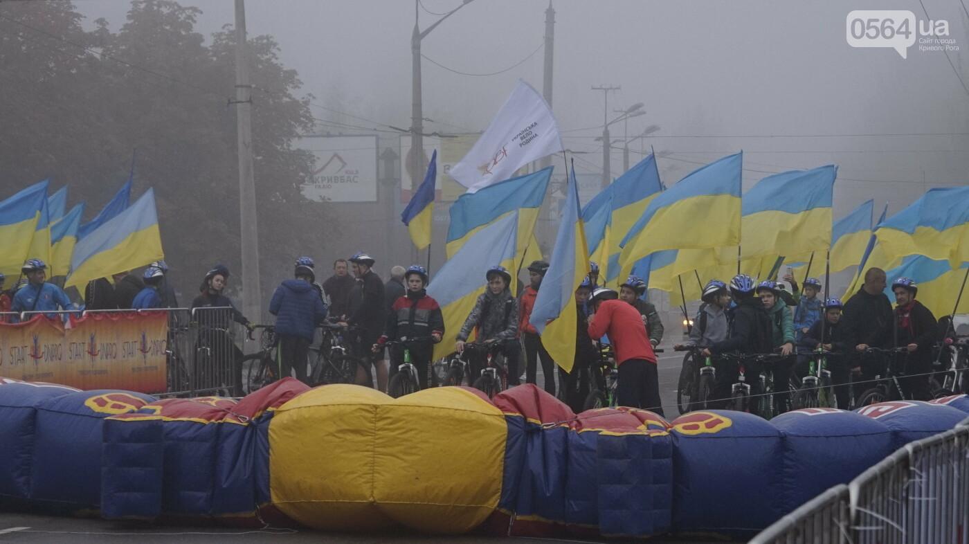 В Кривом Роге День защитника Украины и День украинского козачества начали отмечать с велопробега, - ФОТО, ВИДЕО  , фото-4