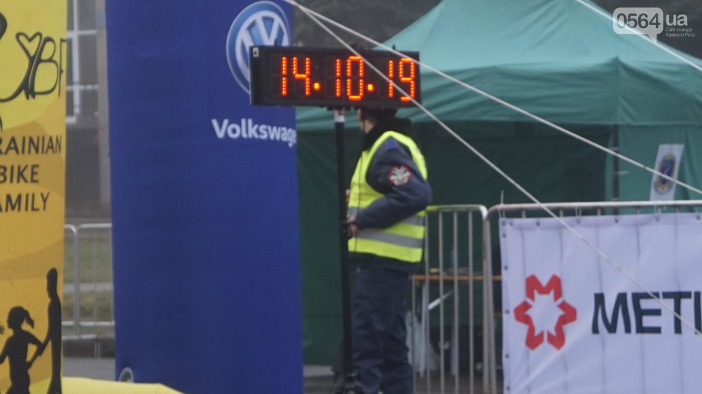 В Кривом Роге День защитника Украины и День украинского козачества начали отмечать с велопробега, - ФОТО, ВИДЕО  , фото-3