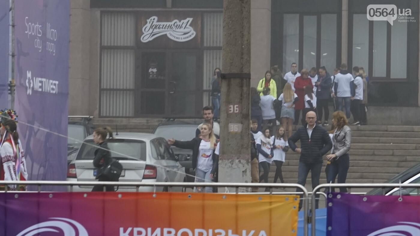 В Кривом Роге День защитника Украины и День украинского козачества начали отмечать с велопробега, - ФОТО, ВИДЕО  , фото-5