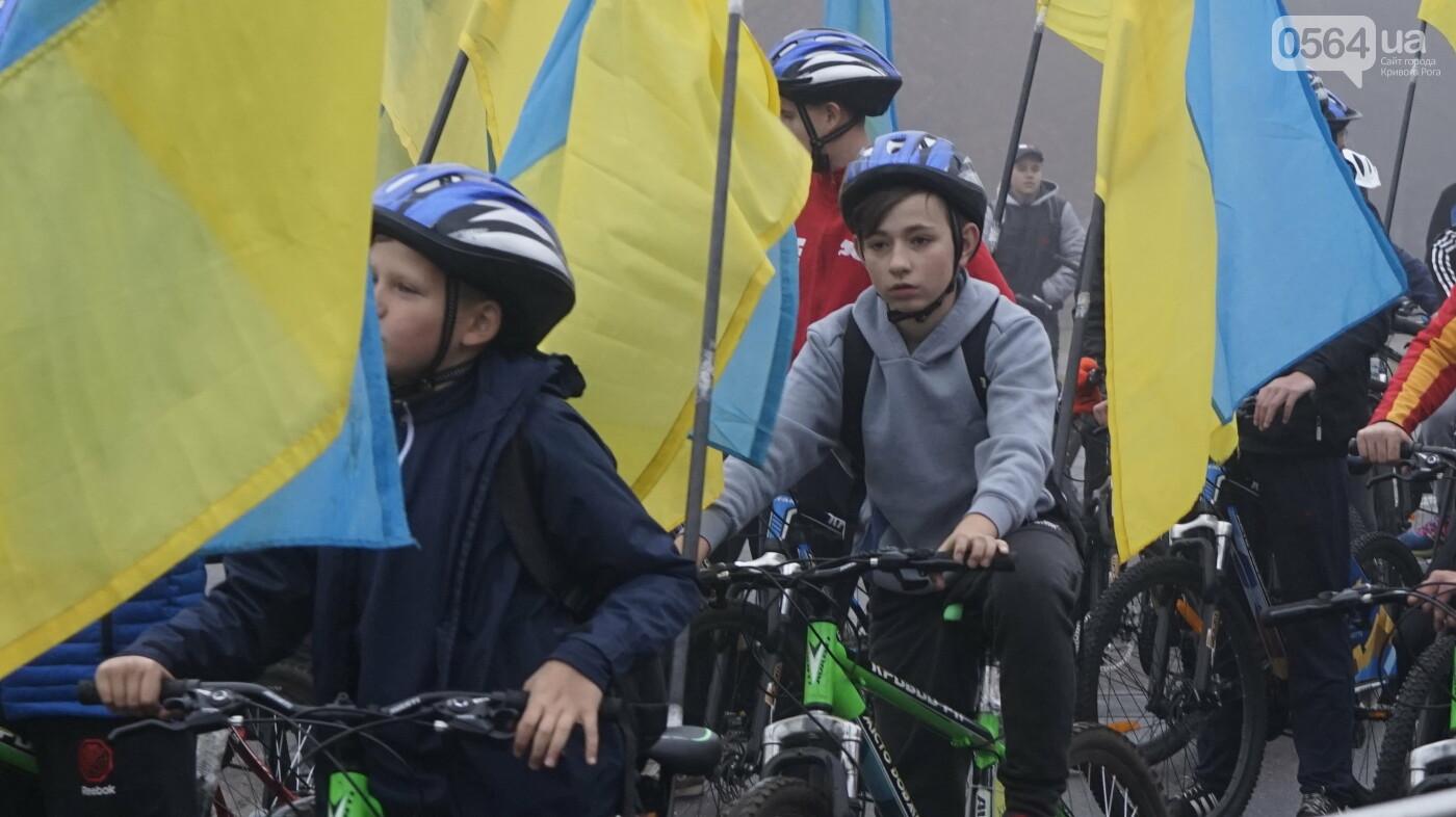 В Кривом Роге День защитника Украины и День украинского козачества начали отмечать с велопробега, - ФОТО, ВИДЕО  , фото-9