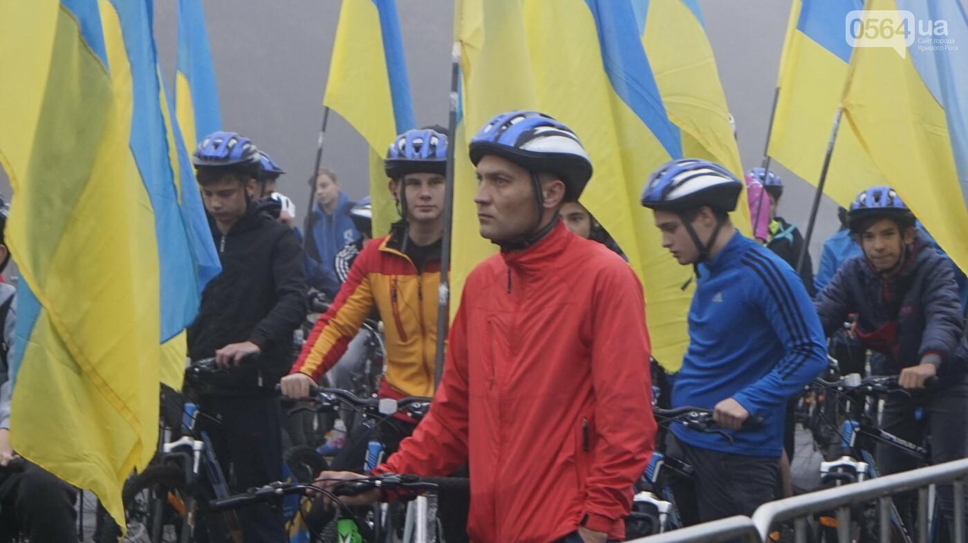 В Кривом Роге День защитника Украины и День украинского козачества начали отмечать с велопробега, - ФОТО, ВИДЕО  , фото-10