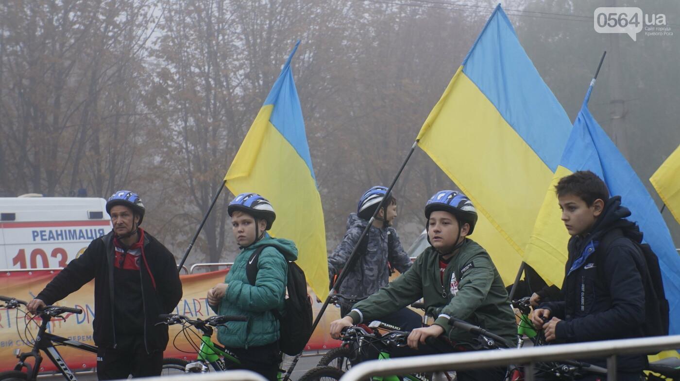 В Кривом Роге День защитника Украины и День украинского козачества начали отмечать с велопробега, - ФОТО, ВИДЕО  , фото-14