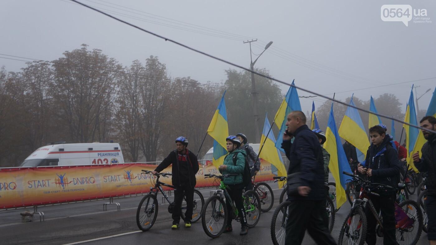 В Кривом Роге День защитника Украины и День украинского козачества начали отмечать с велопробега, - ФОТО, ВИДЕО  , фото-15