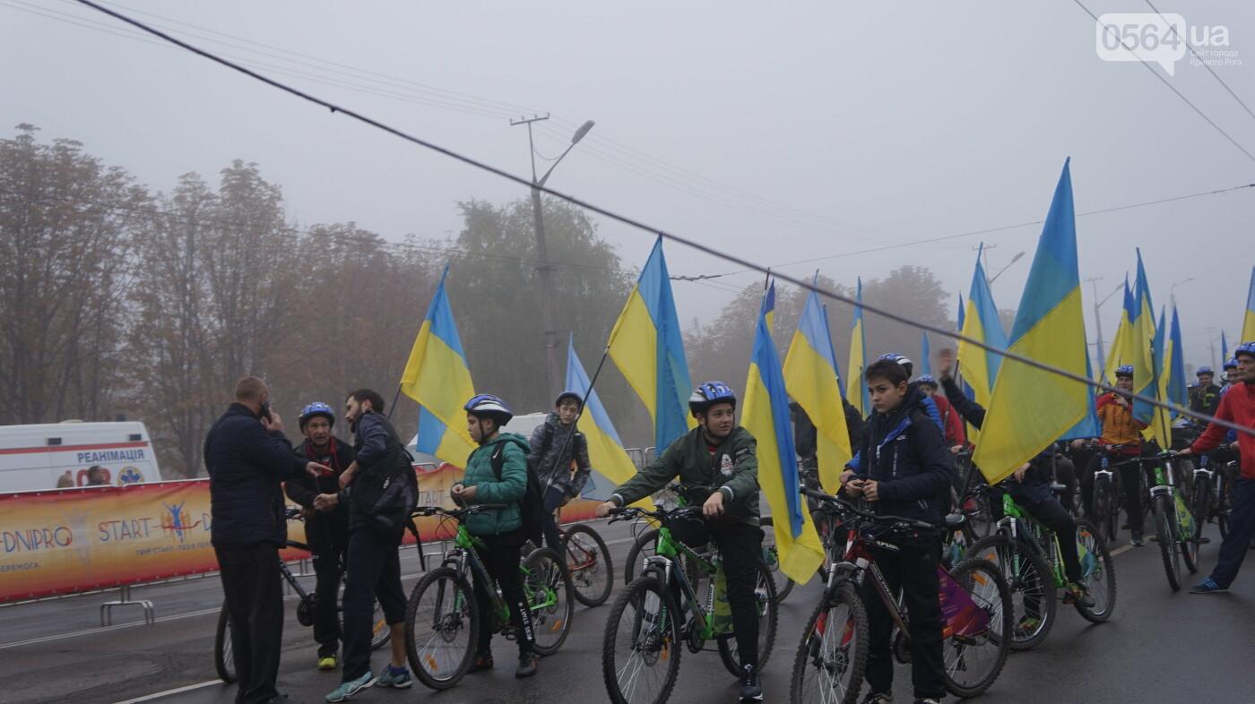 В Кривом Роге День защитника Украины и День украинского козачества начали отмечать с велопробега, - ФОТО, ВИДЕО  , фото-13