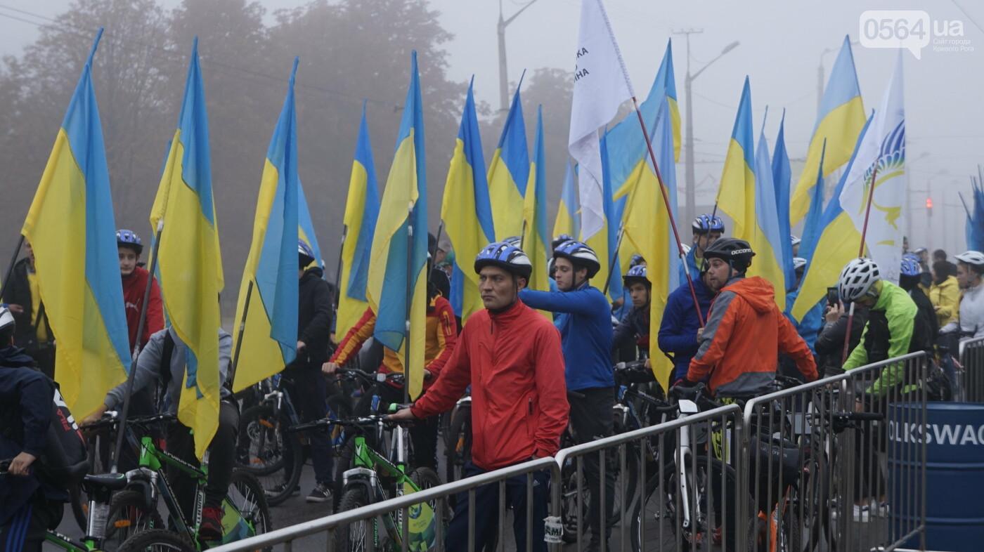 В Кривом Роге День защитника Украины и День украинского козачества начали отмечать с велопробега, - ФОТО, ВИДЕО  , фото-11