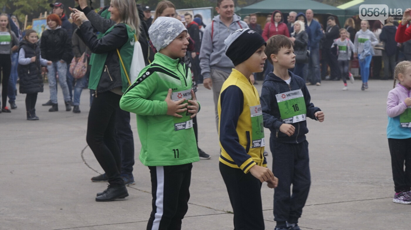"""Юные криворожане пробежали """"школьную милю"""", - ФОТО, ВИДЕО, фото-2"""
