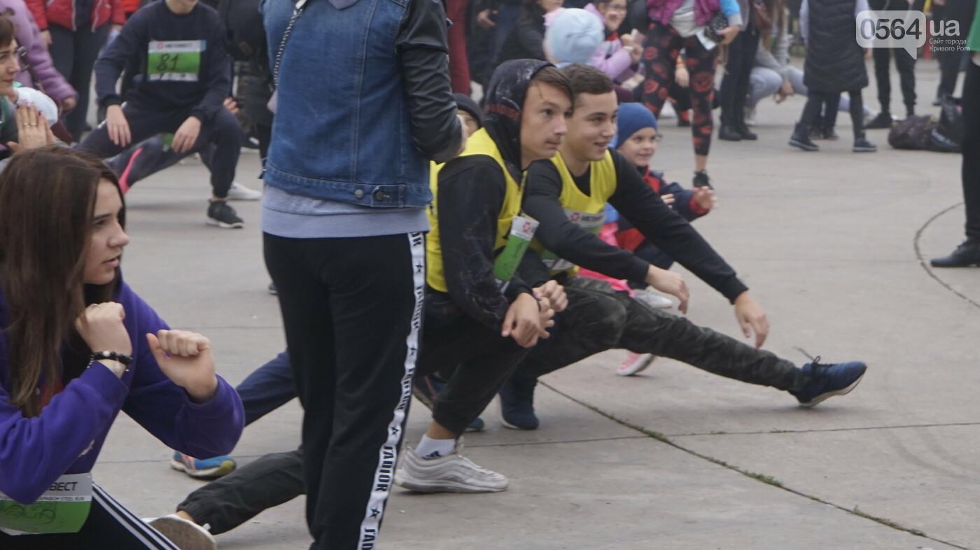 """Юные криворожане пробежали """"школьную милю"""", - ФОТО, ВИДЕО, фото-4"""