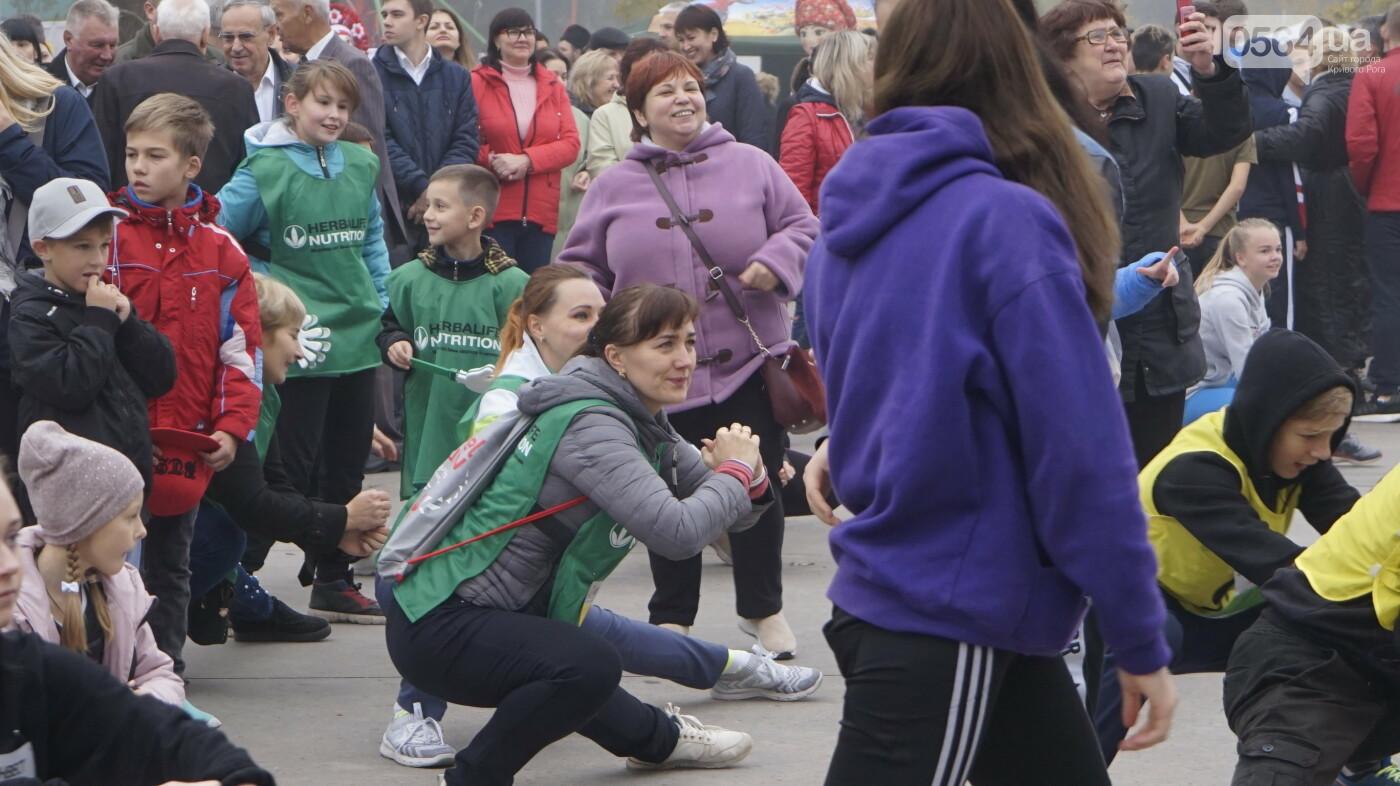 """Юные криворожане пробежали """"школьную милю"""", - ФОТО, ВИДЕО, фото-5"""