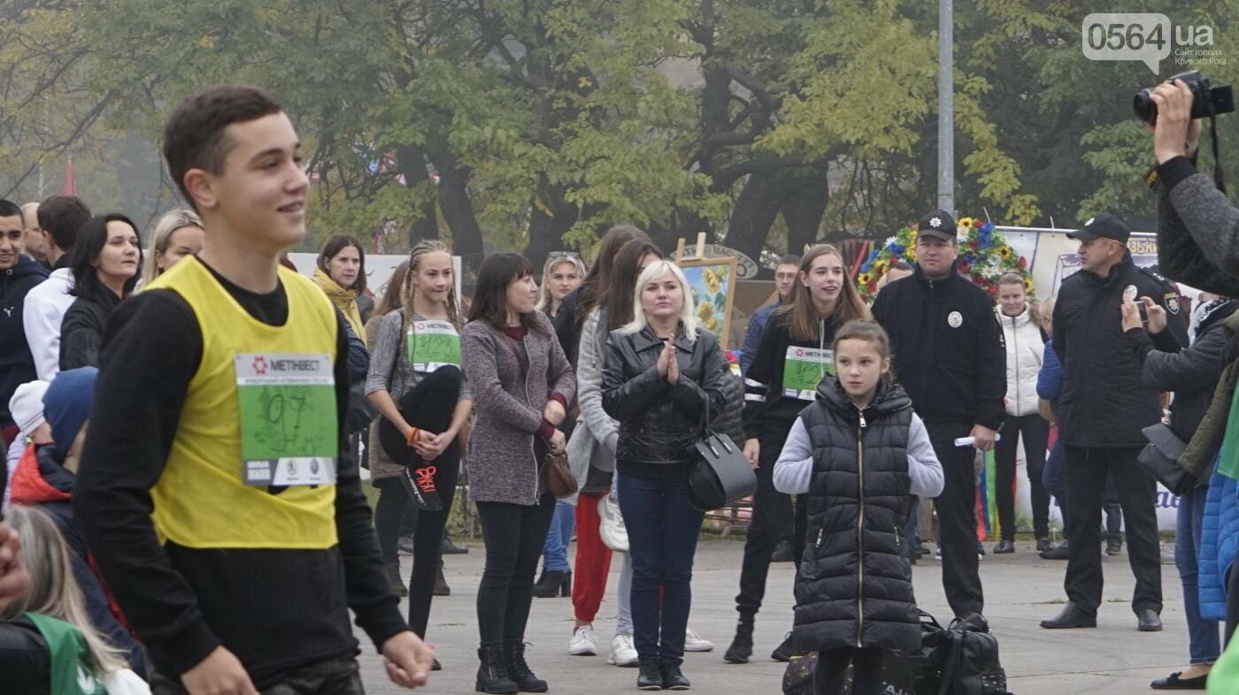 """Юные криворожане пробежали """"школьную милю"""", - ФОТО, ВИДЕО, фото-7"""