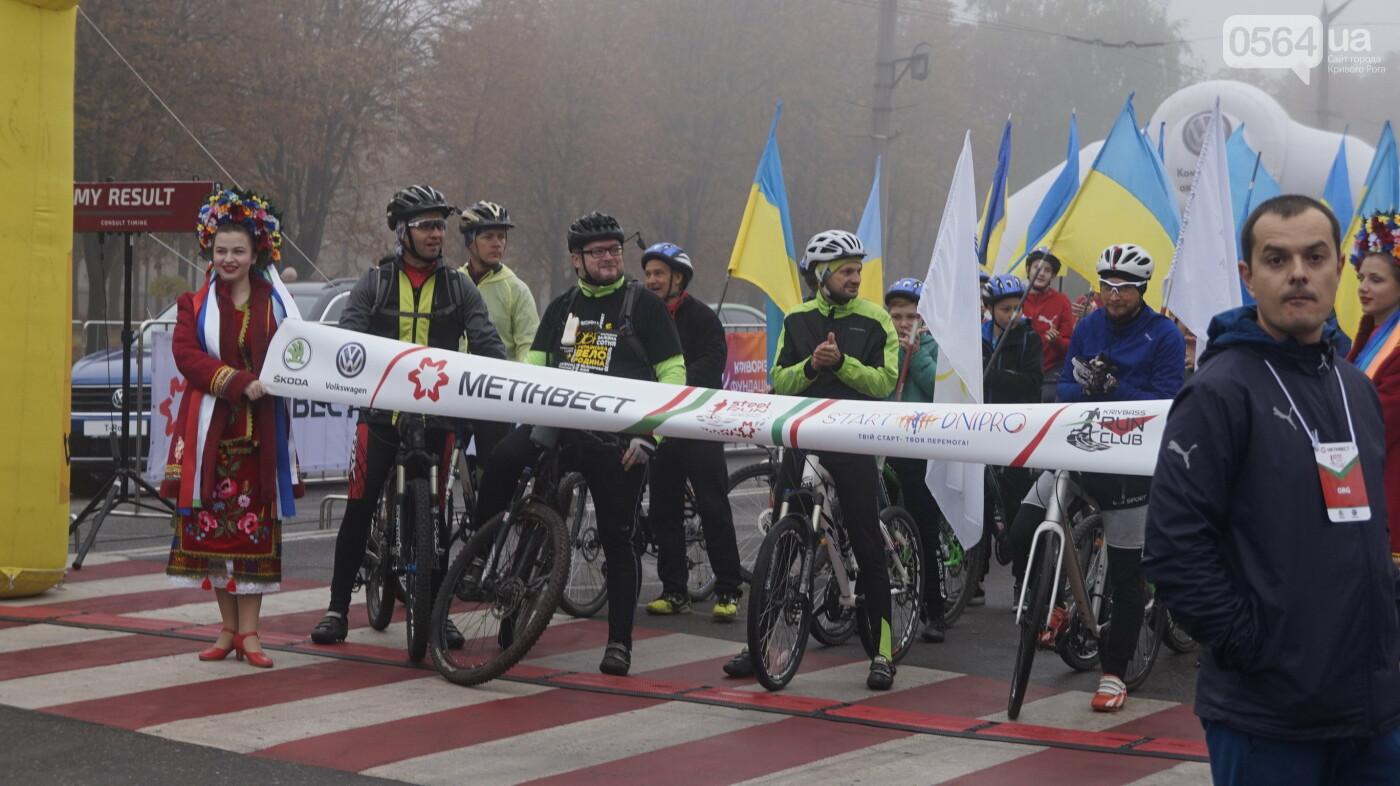 В Кривом Роге День защитника Украины и День украинского козачества начали отмечать с велопробега, - ФОТО, ВИДЕО  , фото-16