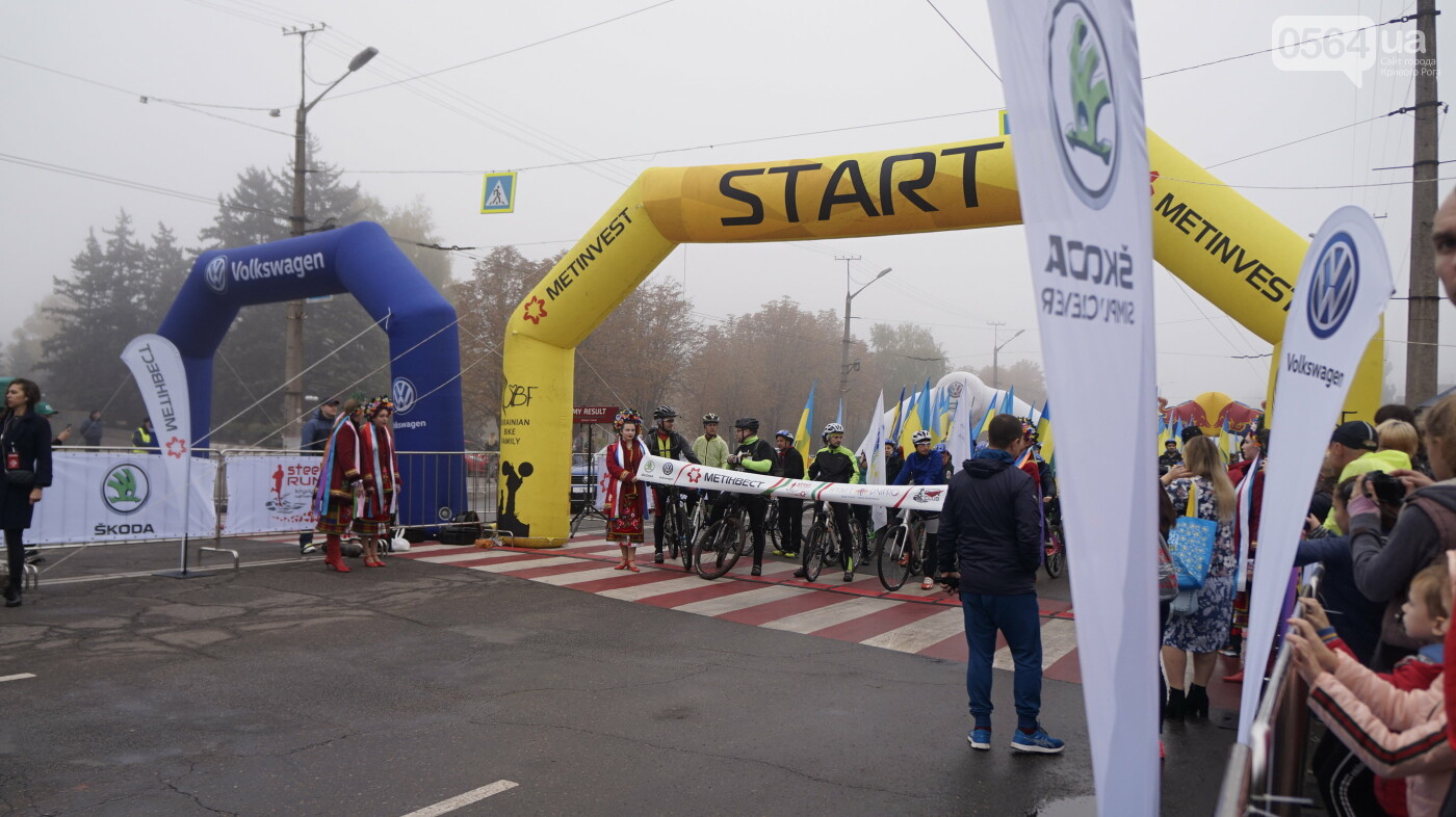 В Кривом Роге День защитника Украины и День украинского козачества начали отмечать с велопробега, - ФОТО, ВИДЕО  , фото-17