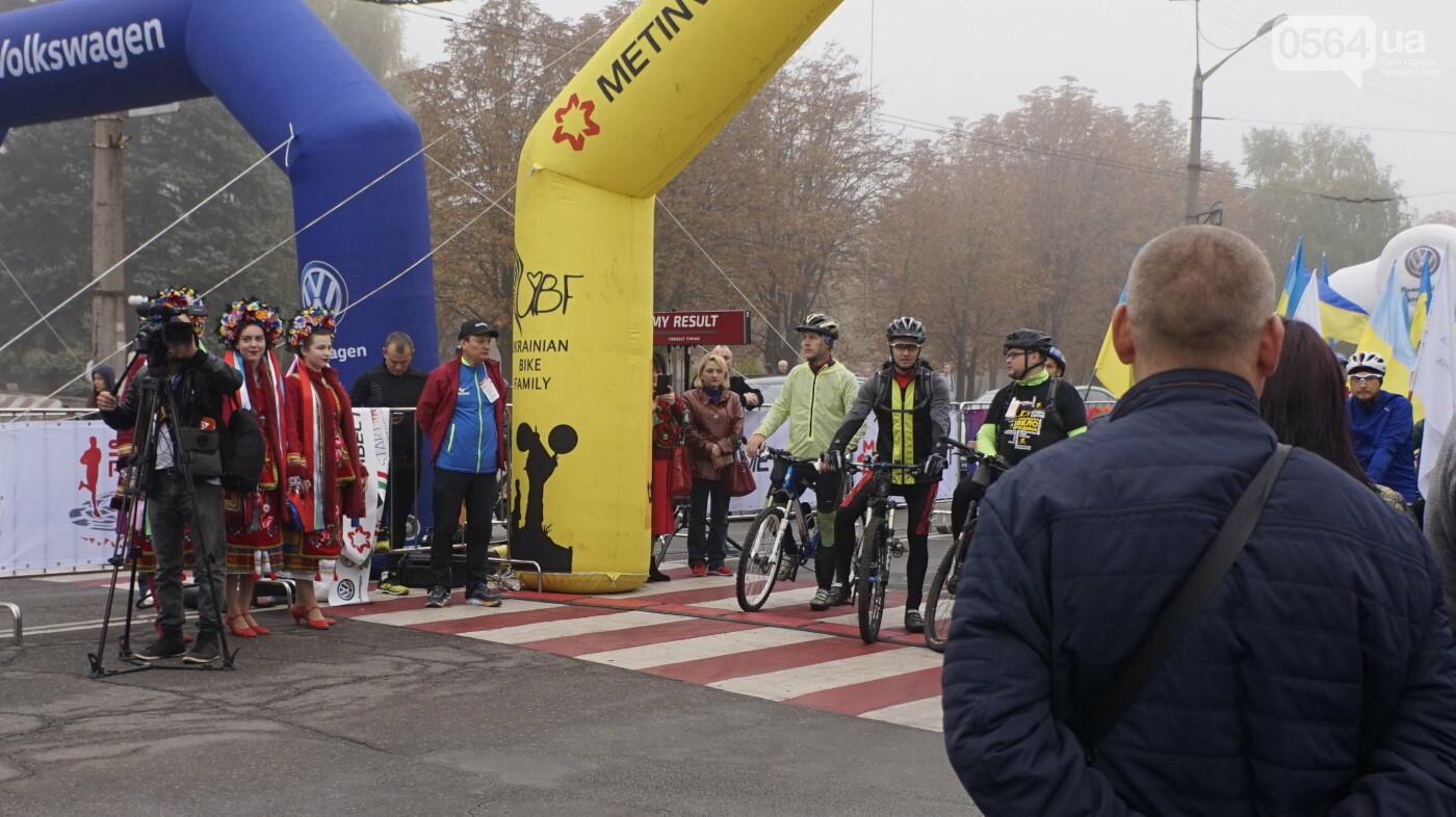 В Кривом Роге День защитника Украины и День украинского козачества начали отмечать с велопробега, - ФОТО, ВИДЕО  , фото-18