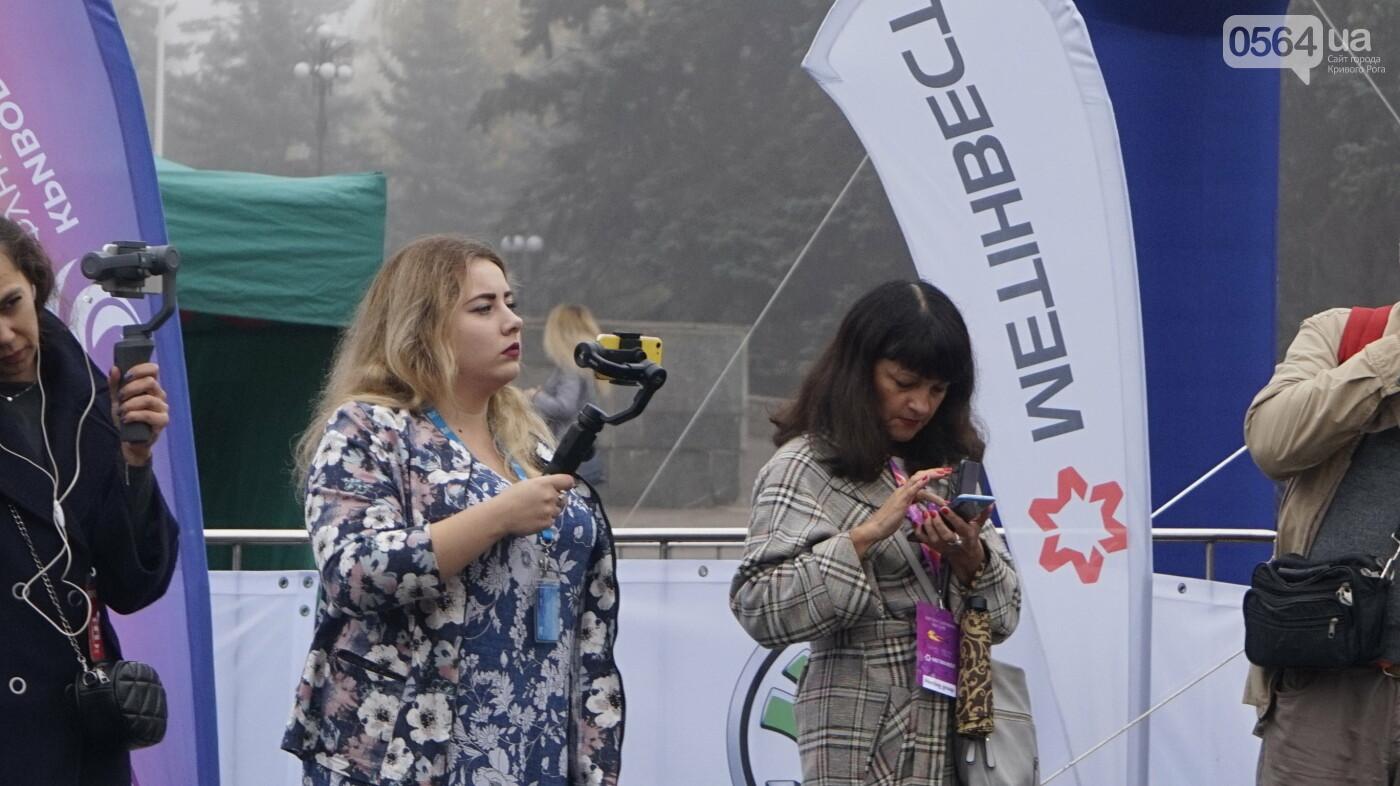 В Кривом Роге День защитника Украины и День украинского козачества начали отмечать с велопробега, - ФОТО, ВИДЕО  , фото-20