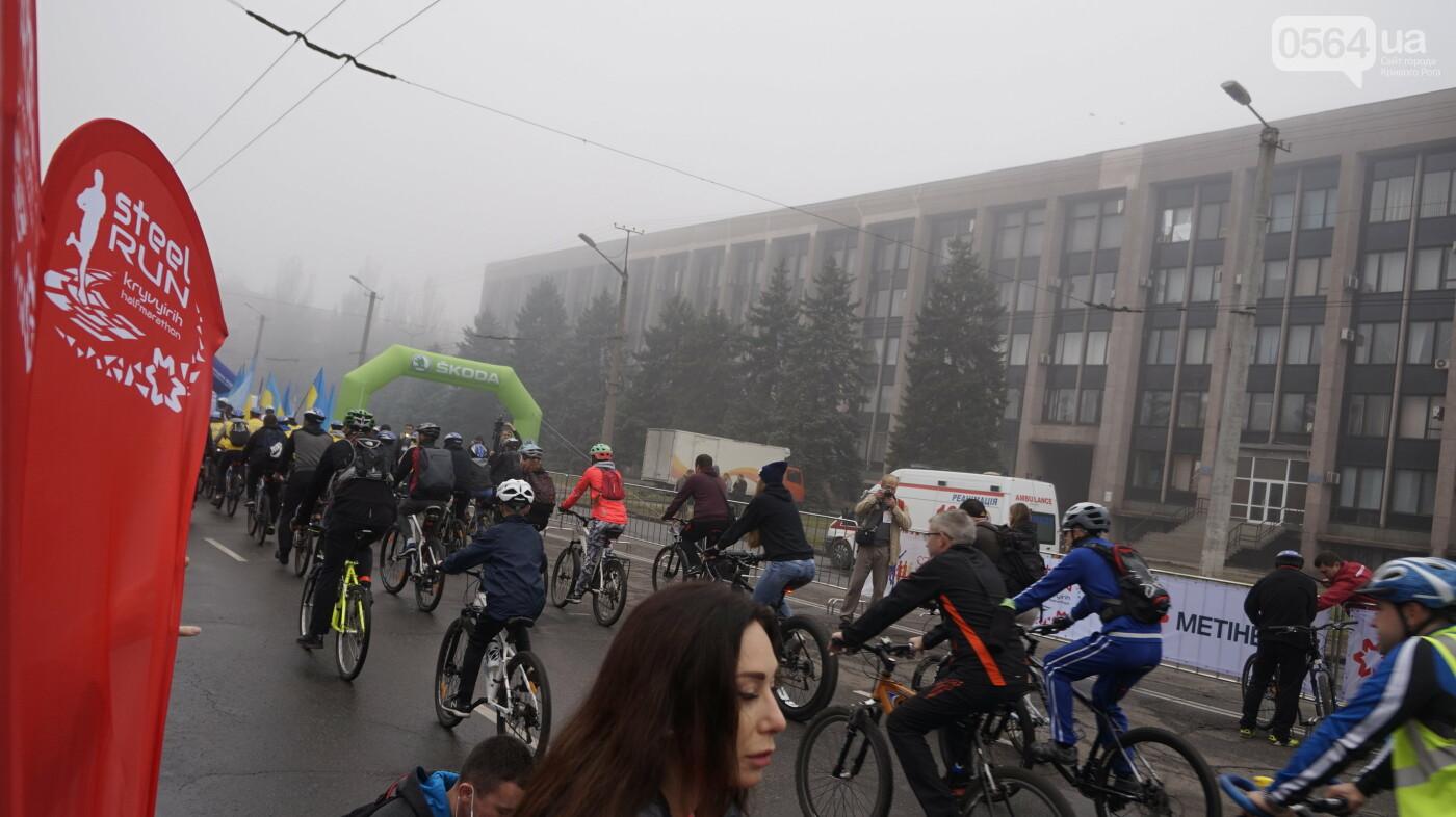 В Кривом Роге День защитника Украины и День украинского козачества начали отмечать с велопробега, - ФОТО, ВИДЕО  , фото-24