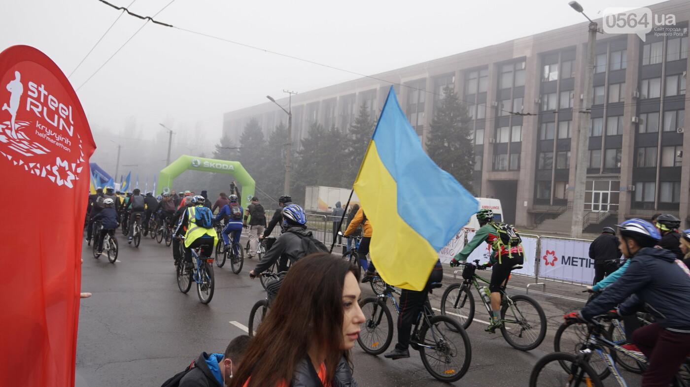 В Кривом Роге День защитника Украины и День украинского козачества начали отмечать с велопробега, - ФОТО, ВИДЕО  , фото-28