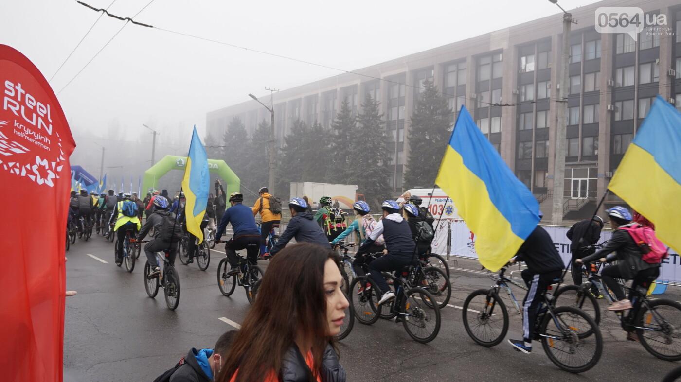 В Кривом Роге День защитника Украины и День украинского козачества начали отмечать с велопробега, - ФОТО, ВИДЕО  , фото-29