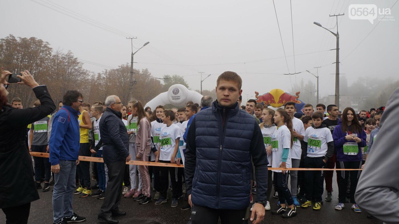 """Юные криворожане пробежали """"школьную милю"""", - ФОТО, ВИДЕО, фото-18"""