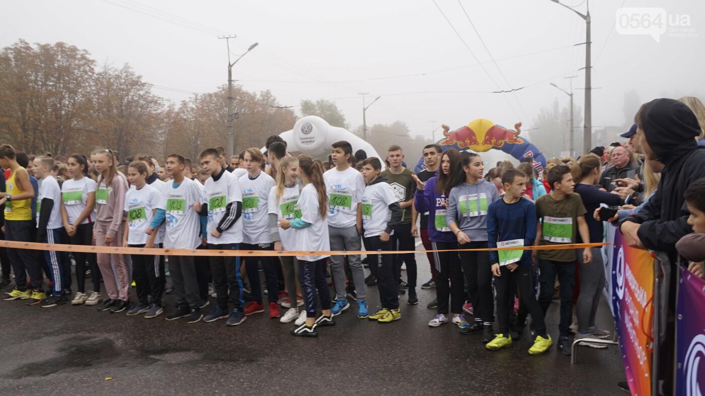 """Юные криворожане пробежали """"школьную милю"""", - ФОТО, ВИДЕО, фото-19"""