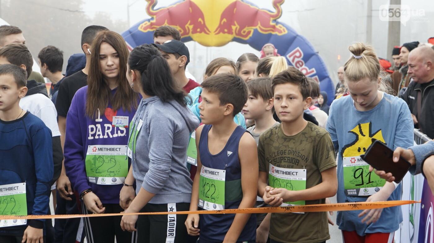 """Юные криворожане пробежали """"школьную милю"""", - ФОТО, ВИДЕО, фото-20"""