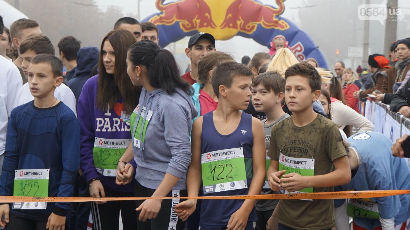"""Юные криворожане пробежали """"школьную милю"""", - ФОТО, ВИДЕО, фото-21"""