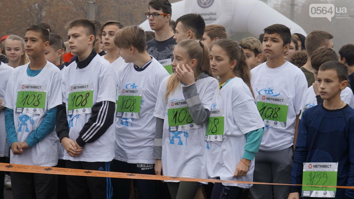 """Юные криворожане пробежали """"школьную милю"""", - ФОТО, ВИДЕО, фото-22"""