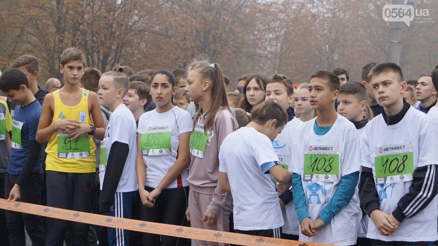 """Юные криворожане пробежали """"школьную милю"""", - ФОТО, ВИДЕО, фото-23"""