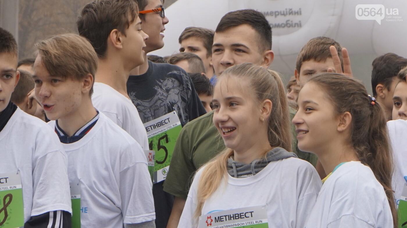 """Юные криворожане пробежали """"школьную милю"""", - ФОТО, ВИДЕО, фото-24"""