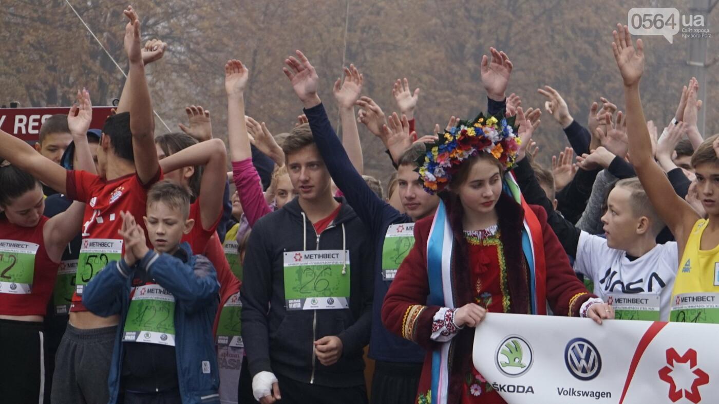 """Юные криворожане пробежали """"школьную милю"""", - ФОТО, ВИДЕО, фото-27"""