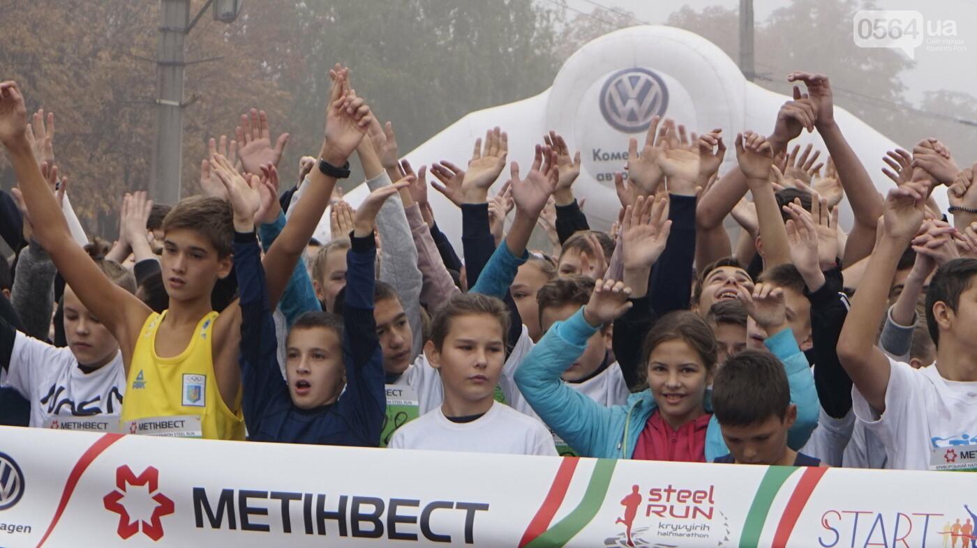 """Юные криворожане пробежали """"школьную милю"""", - ФОТО, ВИДЕО, фото-28"""