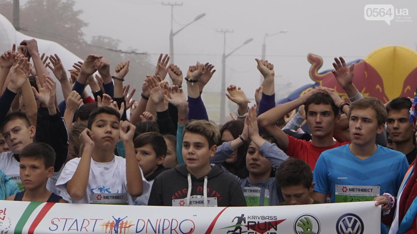 """Юные криворожане пробежали """"школьную милю"""", - ФОТО, ВИДЕО, фото-29"""