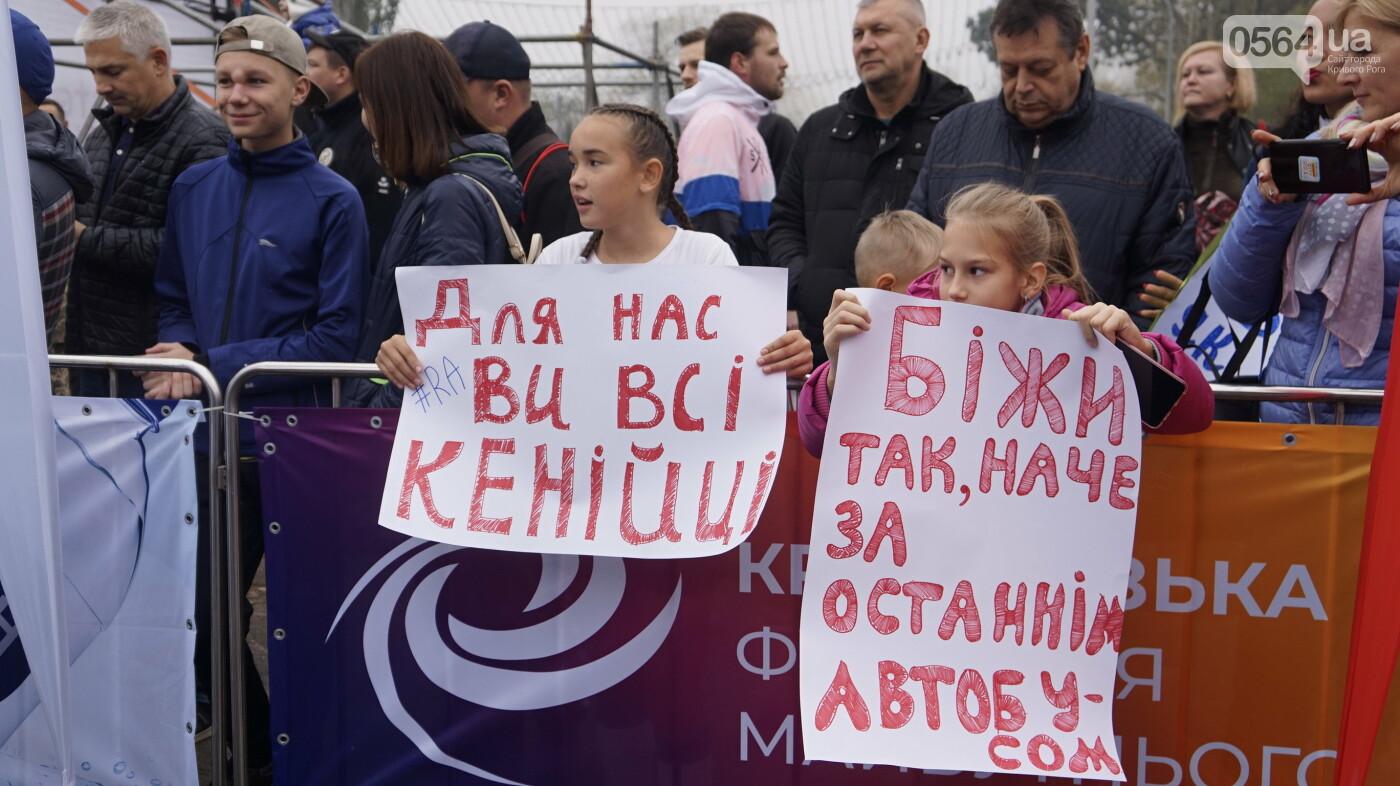 """Юные криворожане пробежали """"школьную милю"""", - ФОТО, ВИДЕО, фото-32"""