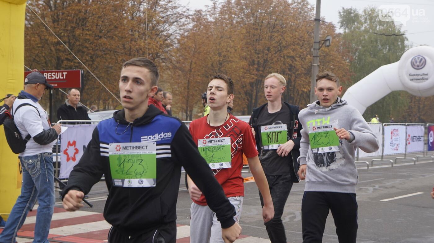 """Юные криворожане пробежали """"школьную милю"""", - ФОТО, ВИДЕО, фото-48"""