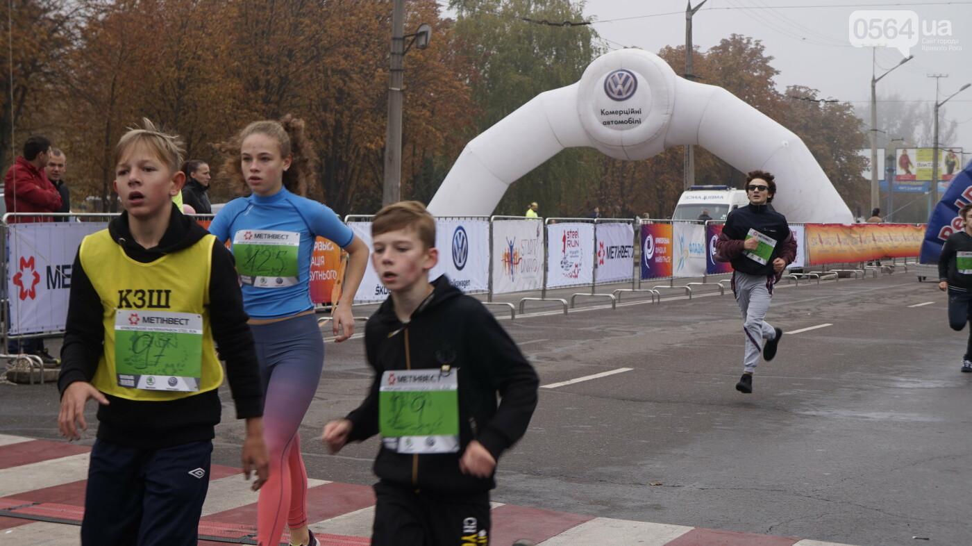 """Юные криворожане пробежали """"школьную милю"""", - ФОТО, ВИДЕО, фото-59"""