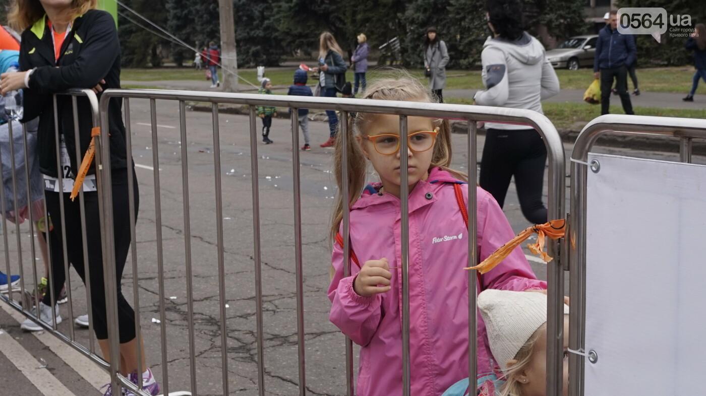 """На """"стальном"""" полумарафоне криворожане побили прошлогодний рекорд,- ФОТО, ВИДЕО , фото-48"""