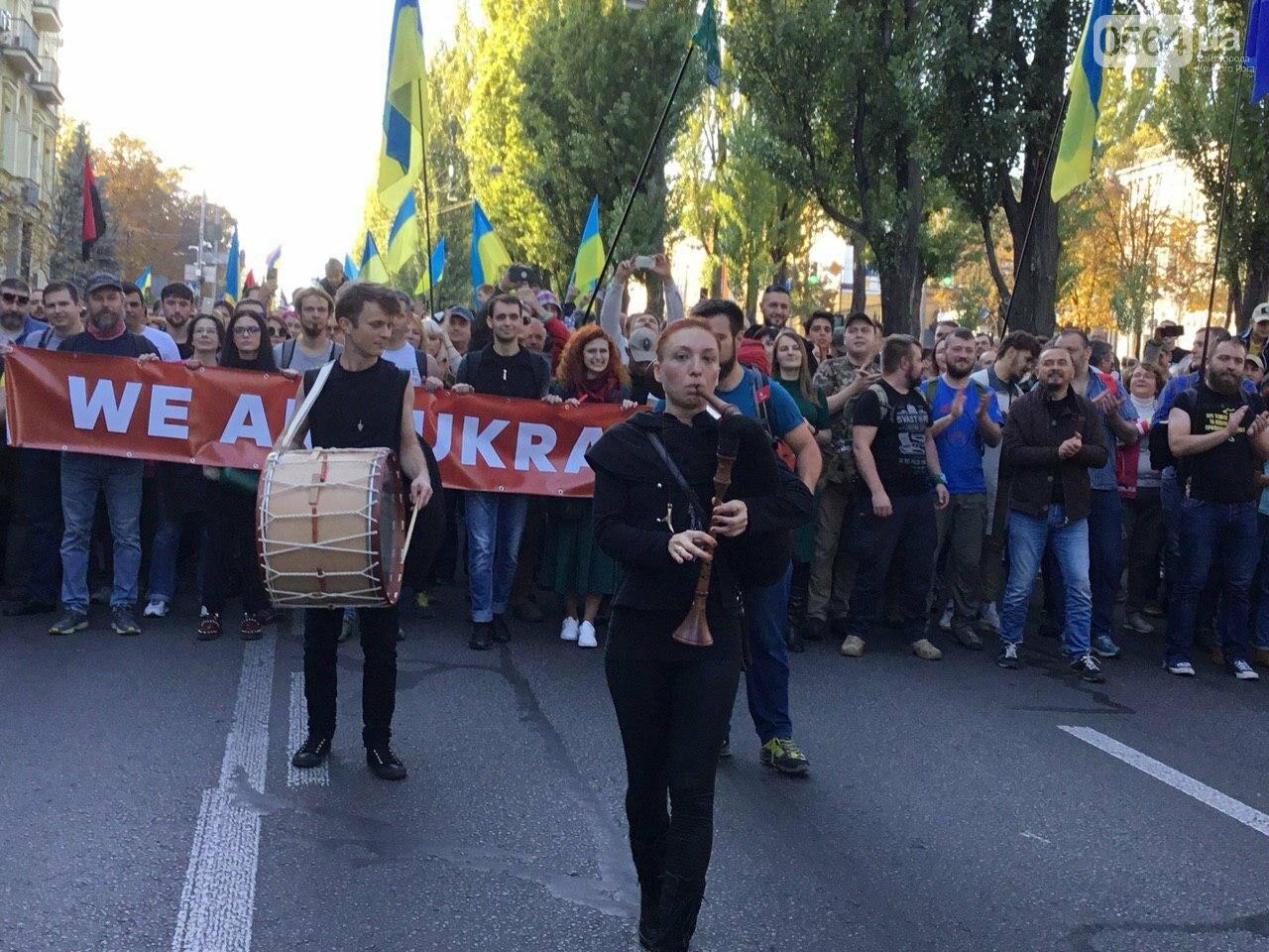 Криворожане поддержали Марш сопротивления капитуляции в Киеве, - ФОТО, ВИДЕО, ОБНОВЛЕНО, фото-13