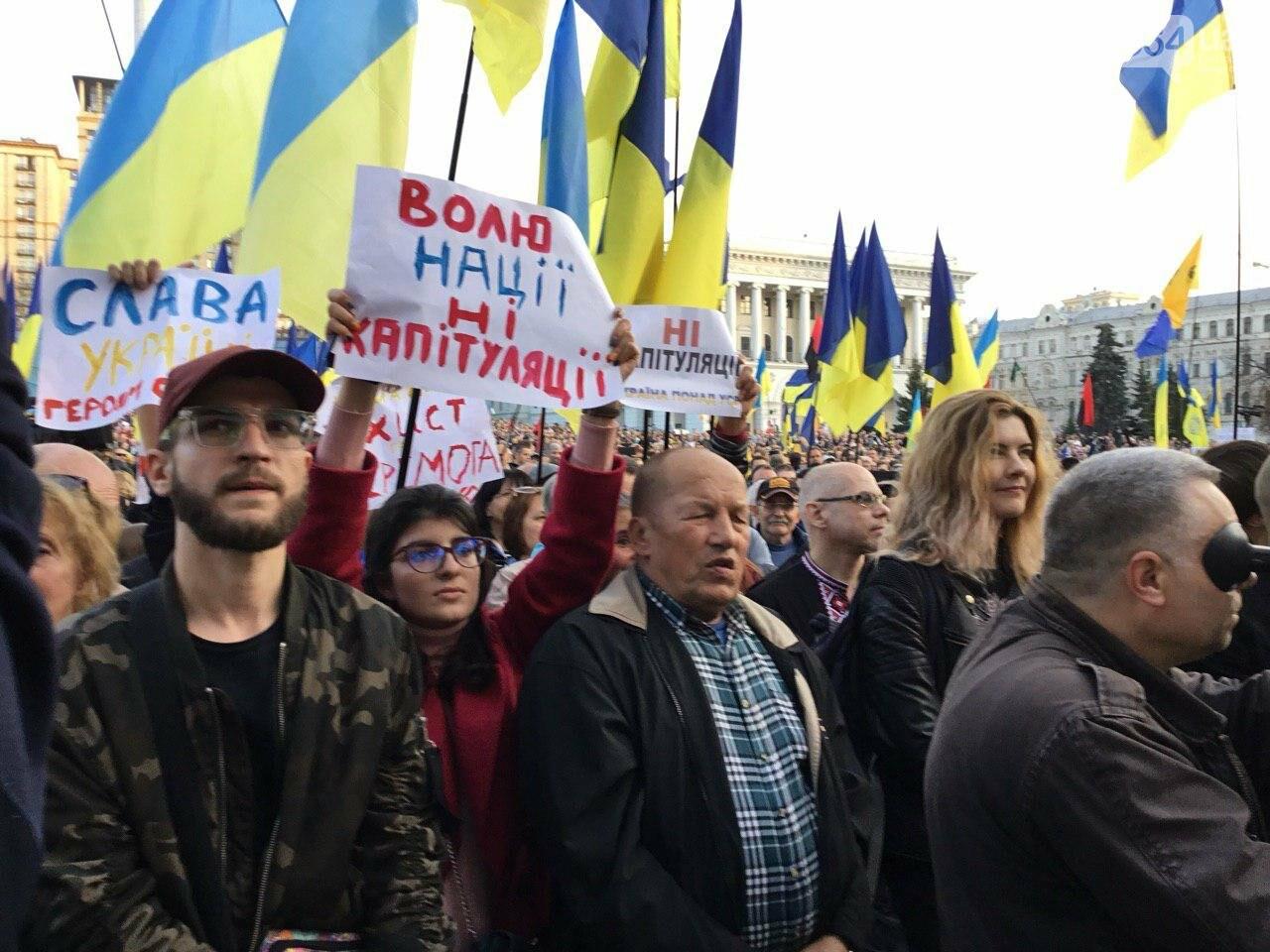 Криворожане поддержали Марш сопротивления капитуляции в Киеве, - ФОТО, ВИДЕО, ОБНОВЛЕНО, фото-37