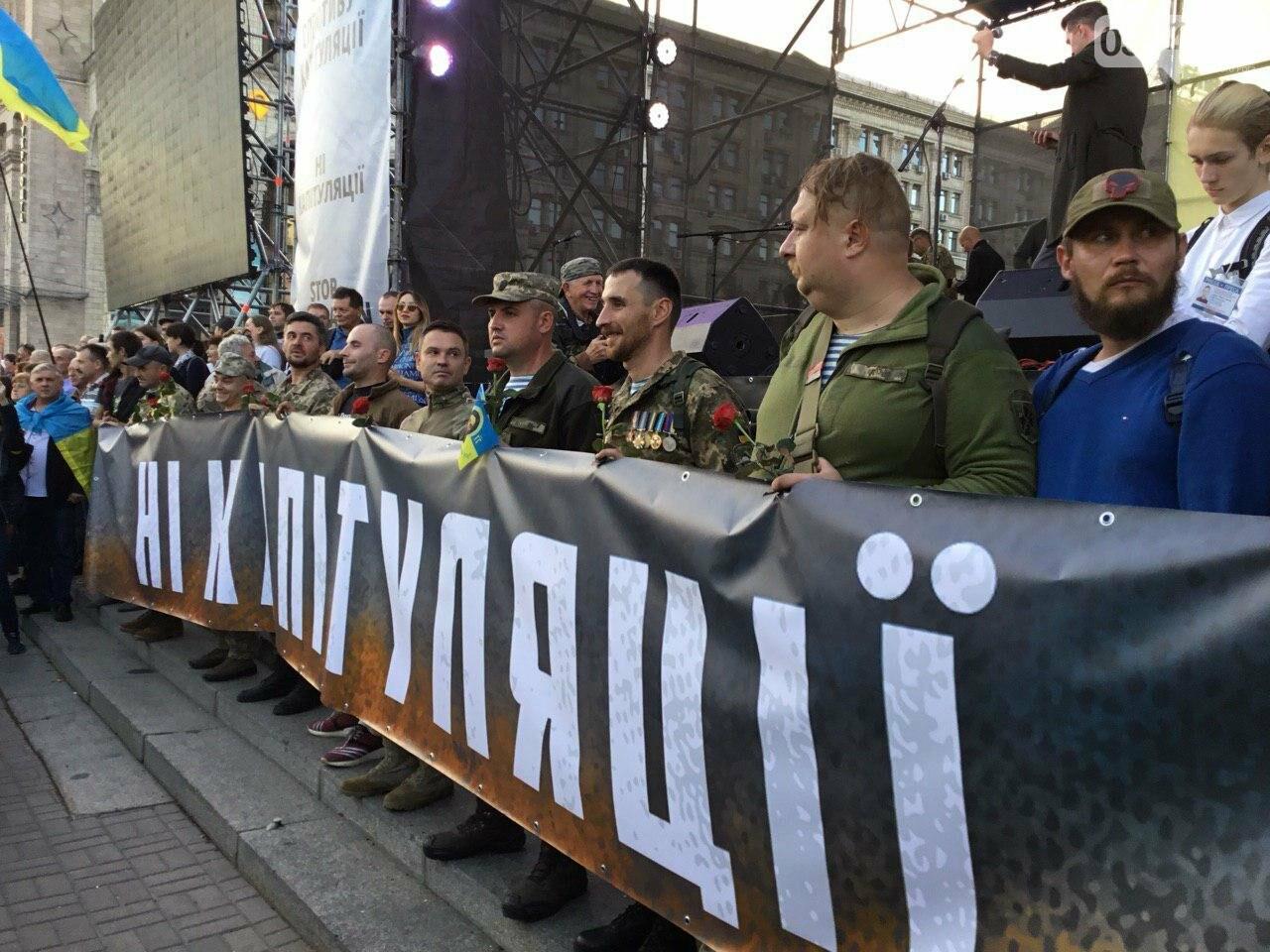Криворожане поддержали Марш сопротивления капитуляции в Киеве, - ФОТО, ВИДЕО, ОБНОВЛЕНО, фото-39
