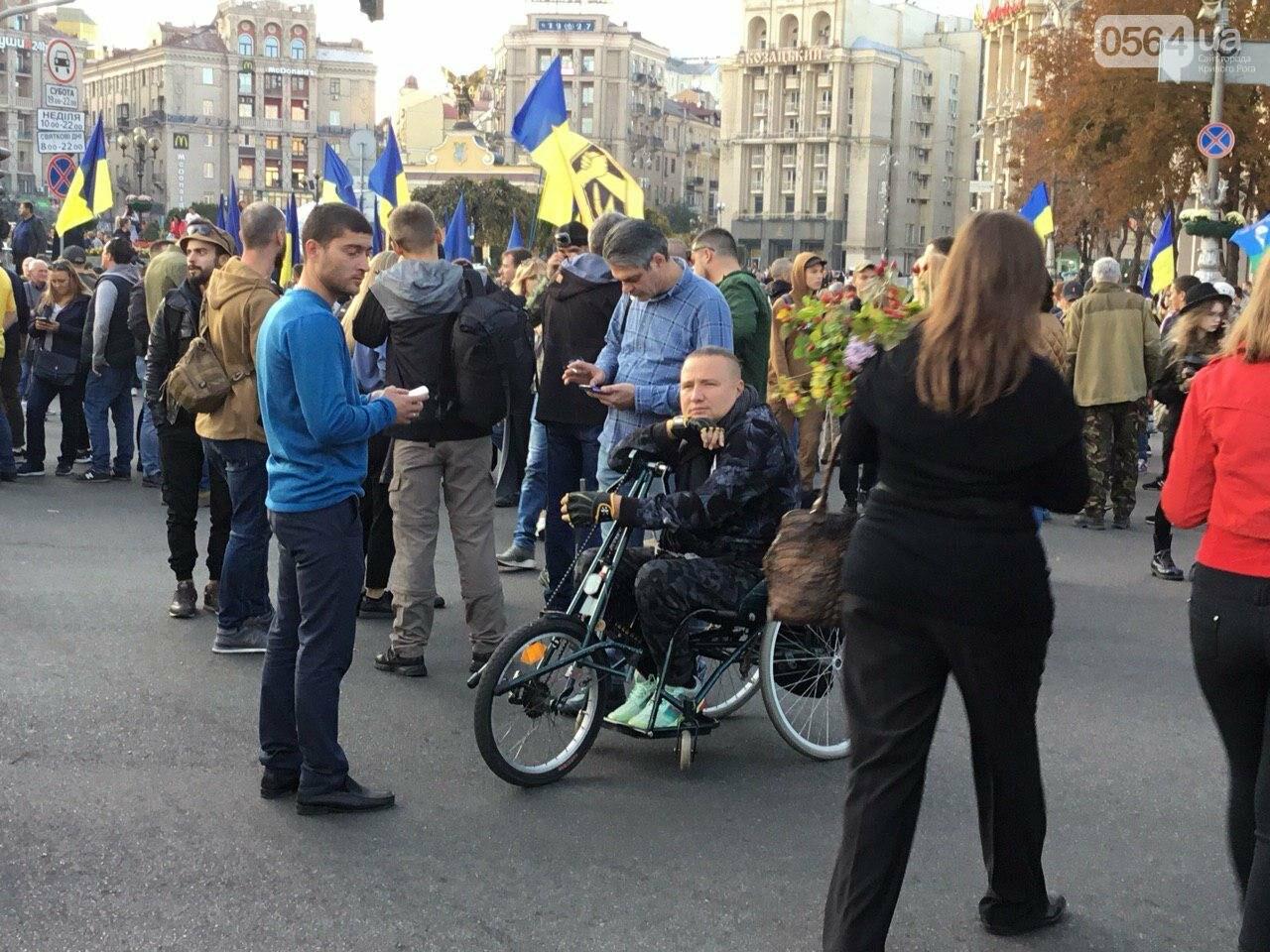 Криворожане поддержали Марш сопротивления капитуляции в Киеве, - ФОТО, ВИДЕО, ОБНОВЛЕНО, фото-34