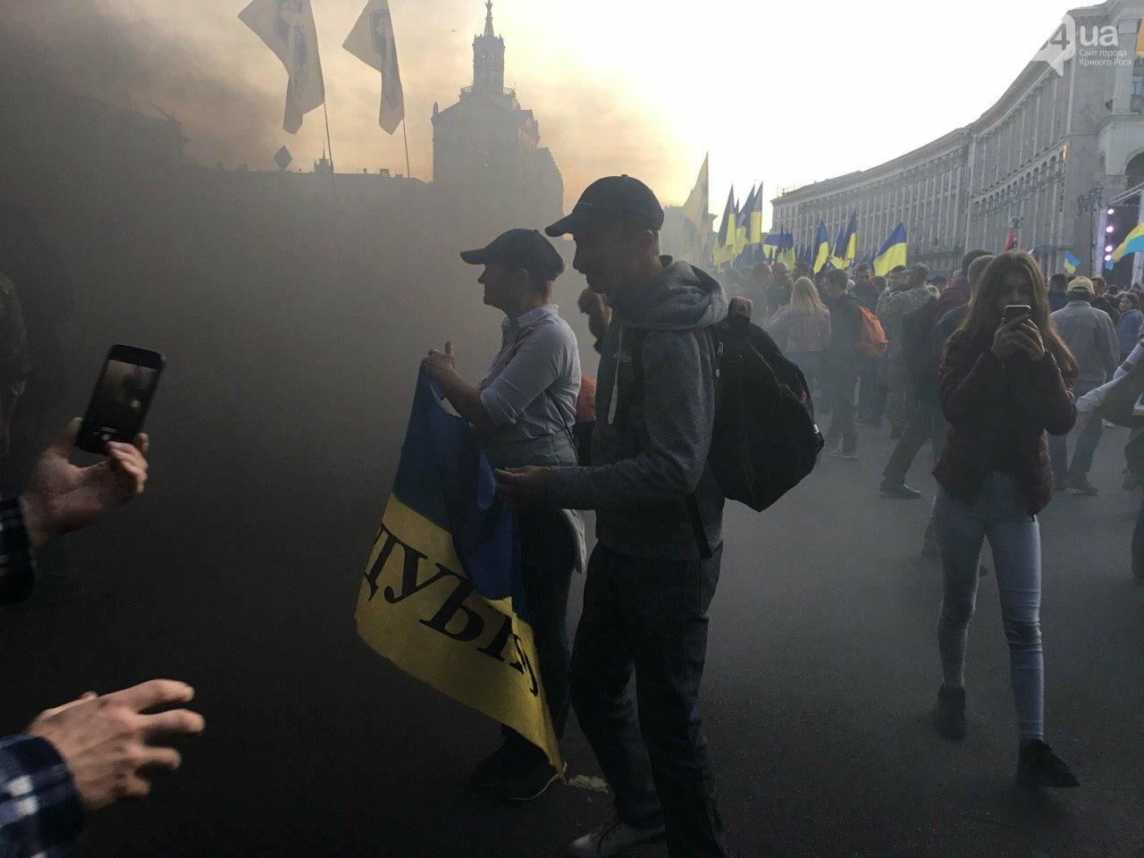 Криворожане поддержали Марш сопротивления капитуляции в Киеве, - ФОТО, ВИДЕО, ОБНОВЛЕНО, фото-33