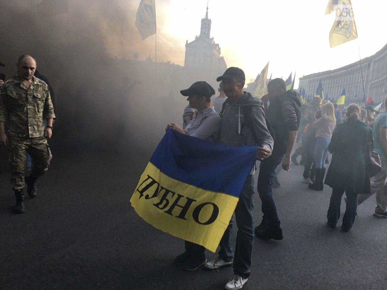 Криворожане поддержали Марш сопротивления капитуляции в Киеве, - ФОТО, ВИДЕО, ОБНОВЛЕНО, фото-32