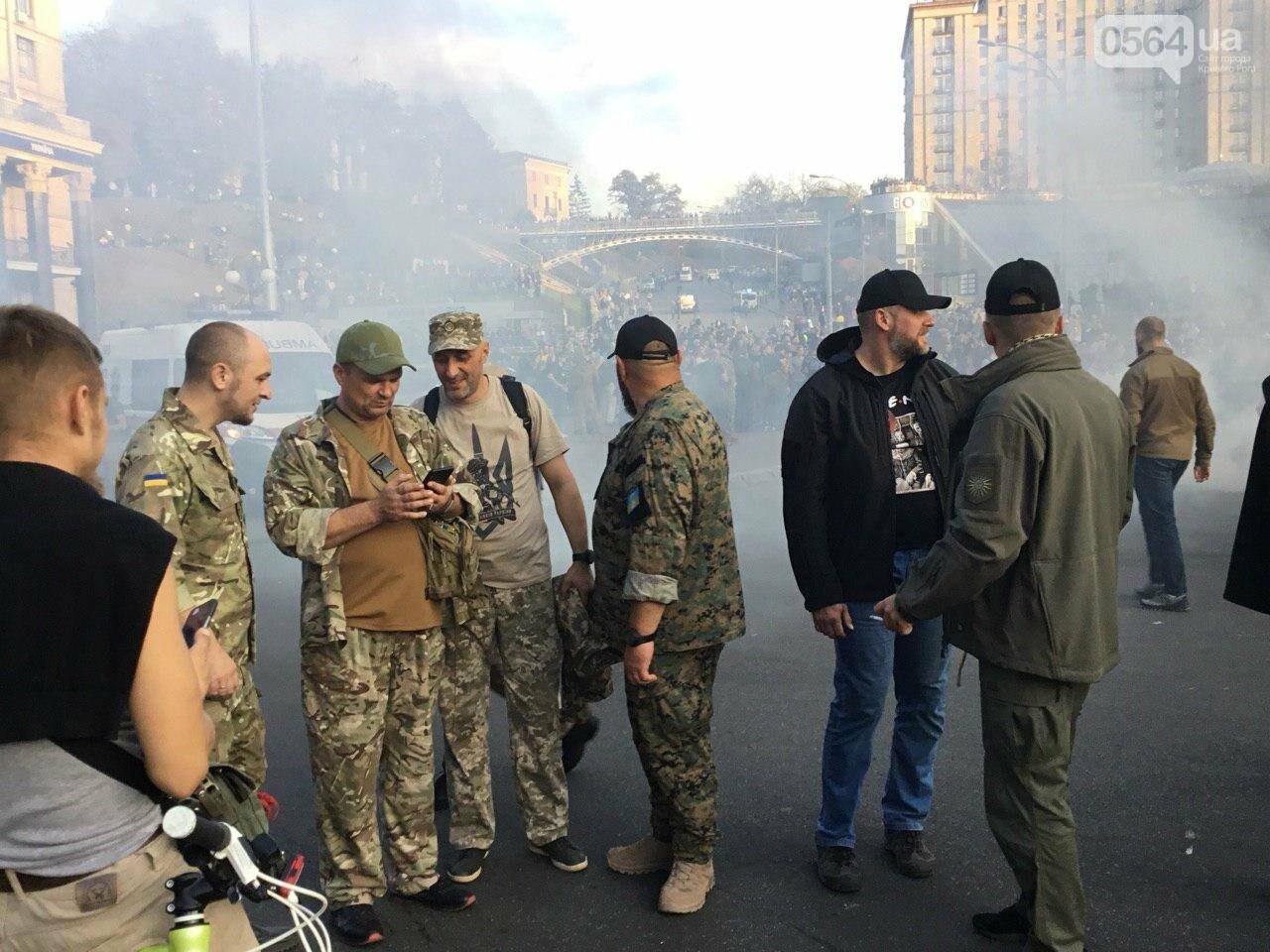 Криворожане поддержали Марш сопротивления капитуляции в Киеве, - ФОТО, ВИДЕО, ОБНОВЛЕНО, фото-28