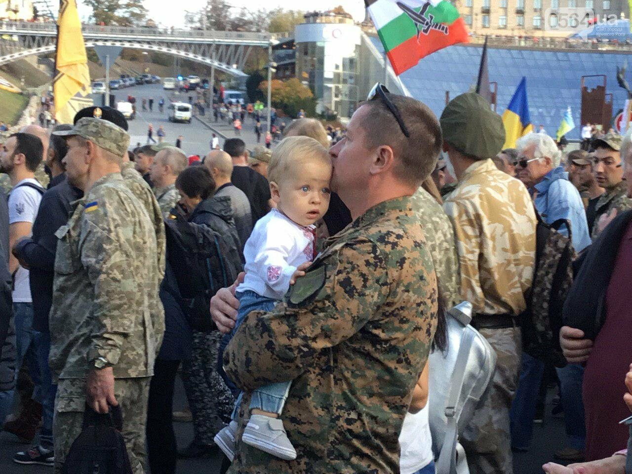 Криворожане поддержали Марш сопротивления капитуляции в Киеве, - ФОТО, ВИДЕО, ОБНОВЛЕНО, фото-29