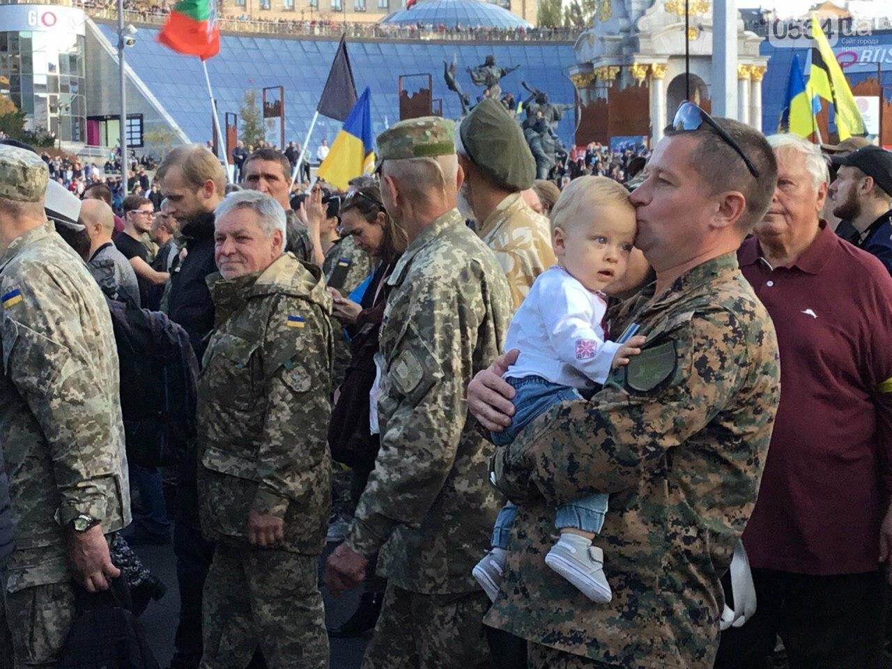 Криворожане поддержали Марш сопротивления капитуляции в Киеве, - ФОТО, ВИДЕО, ОБНОВЛЕНО, фото-30